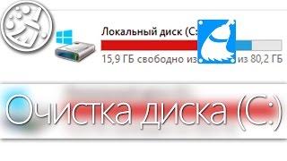 видео Как удалить файлы с компьютера (без возможности восстановления)