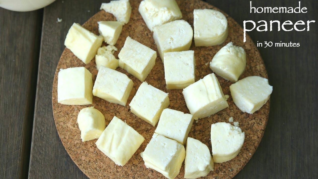 how to make paneer at home in 11 minutes  prepare paneer from milk  घर  में पनीर बनाने की विधि