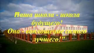 видео МБОУ ДОД ДЮСШ №7 | Седьмая спортивная школа