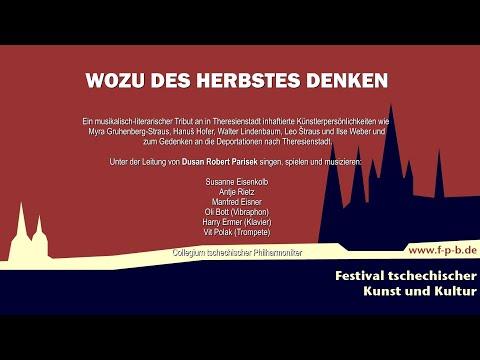 WOZU DES HERBSTES