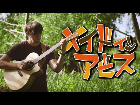 Made In Abyss Opening - Deep In Abyss - Fingerstyle Guitar Cover