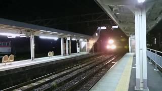日本海縦貫線 甲種輸送