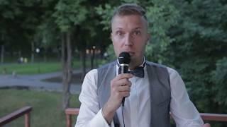 Ведущий харьков на свадьбу корпоратив выпускной
