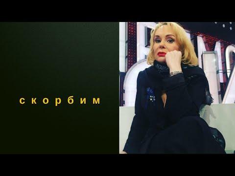 Неожиданно скончалась российская актриса Ирина Цывина, вдова Евгения Евстигнеева