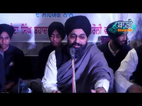 Sri-Guru-Granth-Sahib-Vidya-Kendra-At-Mehrauli-On-31-Dec-2017