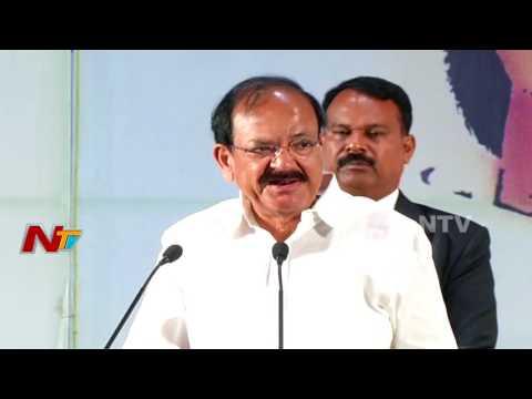 Vice President Venkaiah Naidu Speech at Book Releasing Function || Hyderabad || NTV