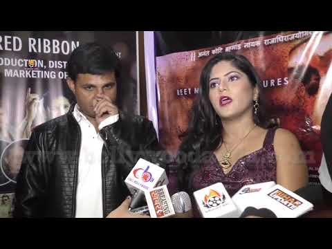 Kya Ashiqui Hai Hum Ko Batao, Song Launch, Hey Sai Ram, Vinod Gurjar, Mushtaq Khan, Ramesh, Dipali