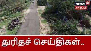 News18 Tamil Morning News