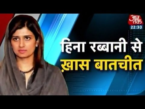 Special interview with Hina Rabbani Khar
