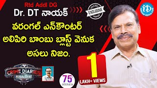 Rtd. Addl DG Dr. D T Nayak Full Interview    Crime Diaries With Muralidhar #75