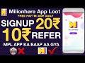 Milionhere App Loot || Signup➡️20₹/- & Refer➡️10₹/- ||MPL Ka Baap || Instant Paytm For All User🔥