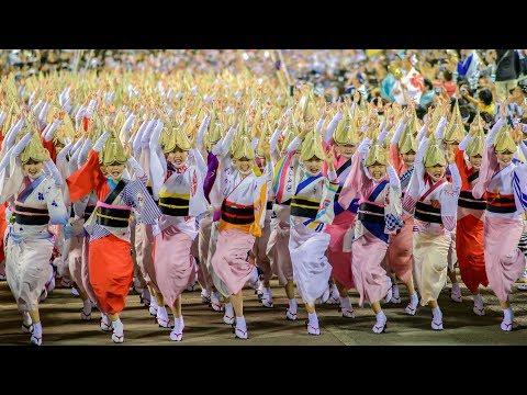 阿波おどりファン必見!総踊り4Kフルバージョン!踊り子さんの笑顔がすてき!徳島市阿波おどり2017初日総踊り!! Awaodori in Tokushima Japan