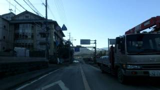 台風12号 熊野川町日足〜三和大橋まで
