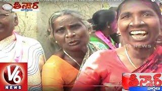 Public Fires On TRS Leaders In Warangal Campaign   Teenmaar News   V6 News