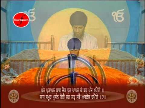 Tav Prasad Saviyae - Bhai Jarnail Singh Damdami Taksal - Nitnem