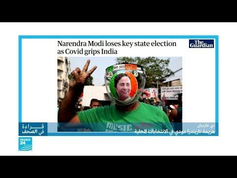 الهند: تداعيات خطيرة للوباء على الاقتصاد العالمي  - 09:59-2021 / 5 / 3