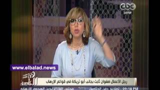 لميس الحديدي: أبو تريكة الخلوق كيف يكون إرهابيًا؟.. فيديو