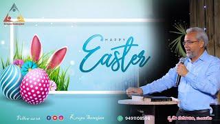 Krupa Samajam  Easter Worship live || Rev. Bethu Vivek || 04 April 2021