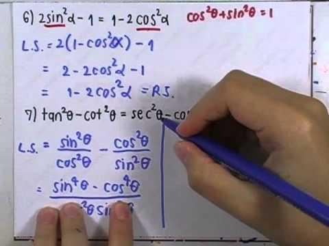 เลขกระทรวง เพิ่มเติม ม.4-6 เล่ม3 : แบบฝึกหัด2.9ก ข้อ2