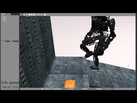 Atlas walking in Gazebo simulation