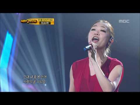 2R(1), #15, Lena Park - You In My Arms, 박정현 - 그대 내 품에, I Am A Singer 20110529