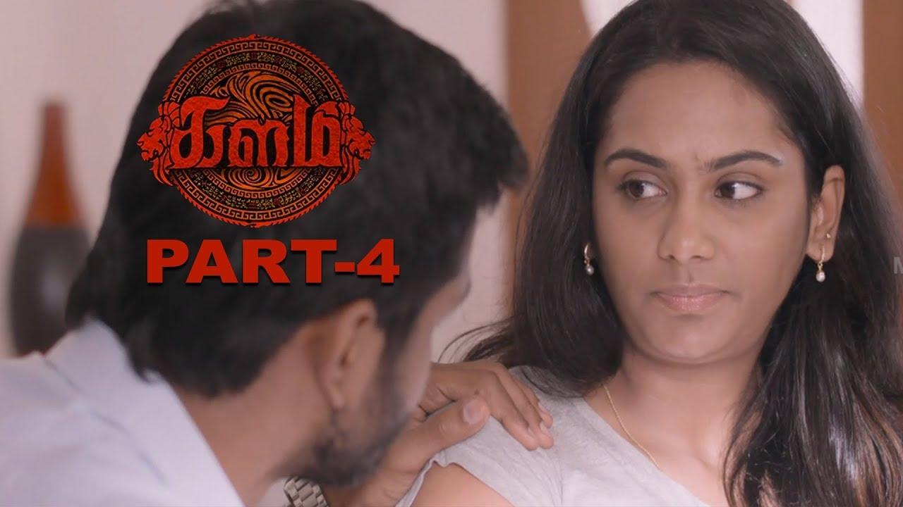 Download 2018 Latest Tamil Thriller Movie Kalam Part 4   Lakshmi Priya, Amzath Khan   Robert Raaj