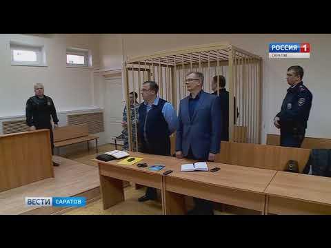 В Саратовской области меняется начальник управления Федеральной службы безопасности