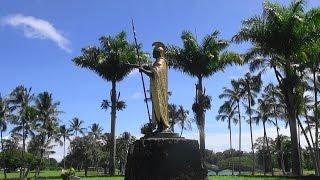 カメハメハ大王像(ハワイ島・ヒロ): King Kamehameha Statue. / ぶらり旅ハワイ
