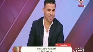 يالفيديو.. مرتضى منصور يهاجم أحمد شوبير: 'لو أتكلمت عن الزمالك هقطع لسانك'