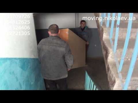Профессиональная перевозка шкафа Николаев. Грузоперевозки, грузчики, разборка, сборка мебели.