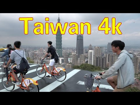 Taiwan 4k. Cities, Sights and People.
