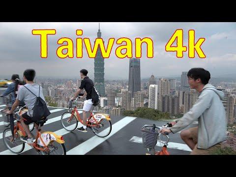 Taiwan 4k. Cities,