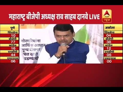Maharashtra supported BJP, says Devendra Fadnavis post BMC poll results