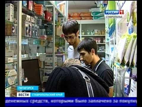 Интернет аптека eapteka. Ru предлагает вам купить сертифицированные товары из категории снотворные и седативные препараты в москве с.