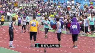 Male 200m Walk Relay (2nd)