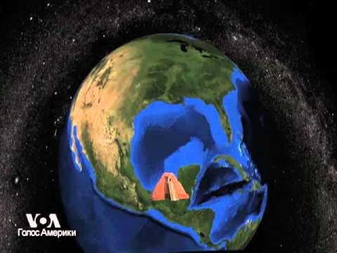 видео: Пророчество майя о конце света