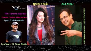 Dekhe Tor Mayabi Hashi By Asif & Mimi | Audio Jukebox