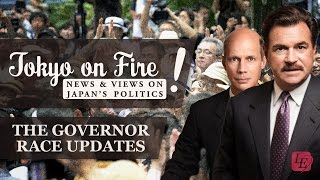 Tokyo Governor Race Updates | Tokyo on Fire
