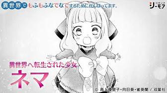 漫画 シーモア 少女 コミック