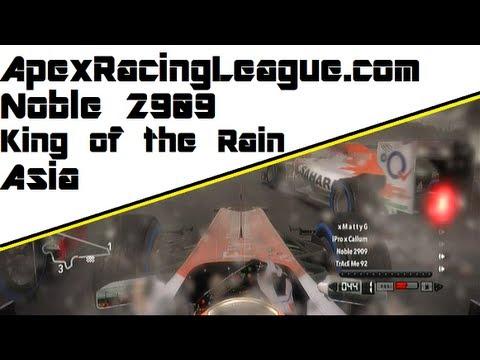 F1 2012 - S5 King of the Rain - Region: Asia