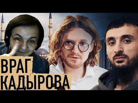 Жмиль сливает чеченца Тумсо у Светова