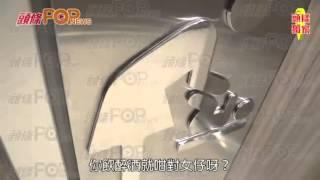 「SING之天使」Coffee殘厠大戰『足本版』【拖男友/朋友入殘廁短聚!】