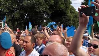 День ВДВ В Москве Парк Горького Москва 2 августа 2015