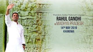 LIVE: Congress President Rahul Gandhi addresses public meeting in Khandwa, Madhya Pradesh
