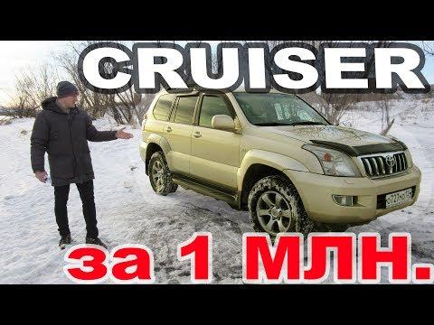КУПИЛ МЕЧТУ ЗА 1МЛН! АВТО-ЛЕГЕНДА Toyota Land Cruiser Prado 120 4.0 AT / Мой путь к мечте