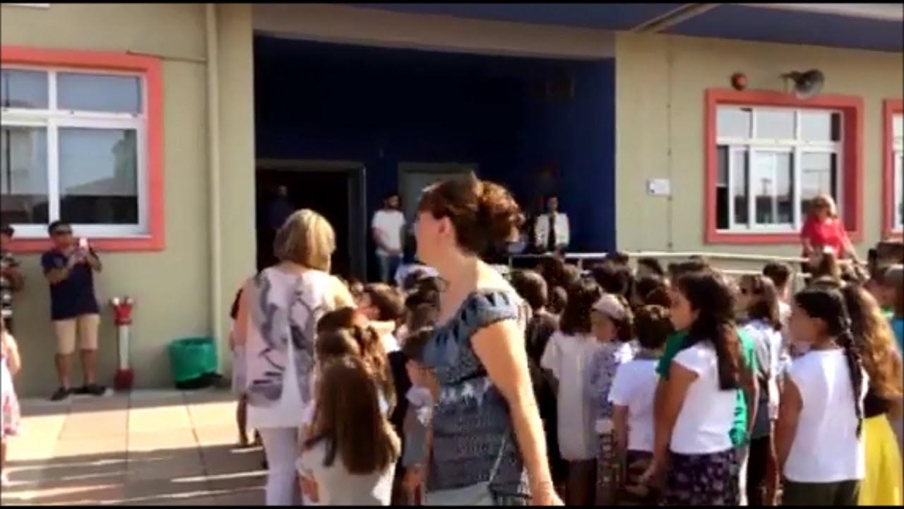 Ο Αγιασμός στο 12ο Δημοτικό Σχολείο Τρίπολης