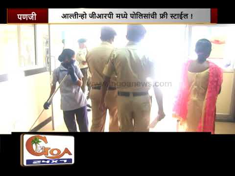 Physical Fight Between PSI And Constable Of Goa Police At Altinho