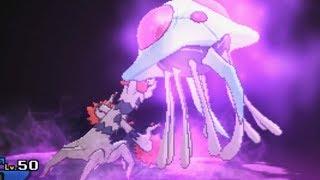Tentacruel's Liquid Ooze | Pokemon Ultra Sun & Moon Wifi Battle