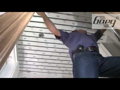 Монтаж (установка) реечного потолка. Часть2.
