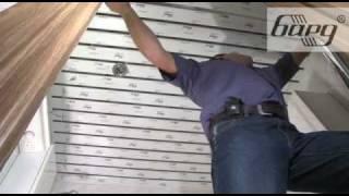 Монтаж (установка) реечного потолка. Часть2.(Инструкция по установке (монтажу) реечного подвесного потолка БАРД,, 2010-07-15T09:26:21.000Z)